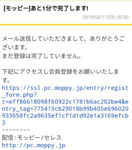 登録URL