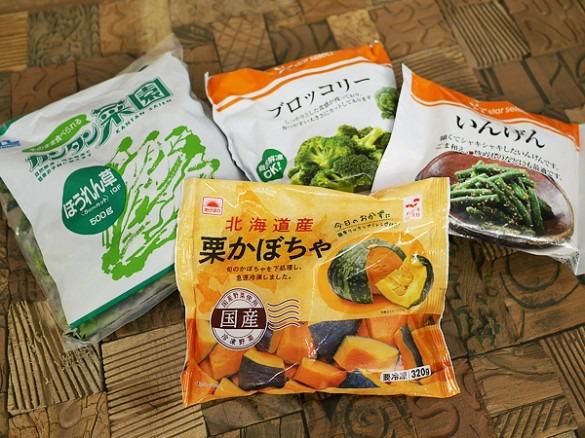 冷凍カット野菜