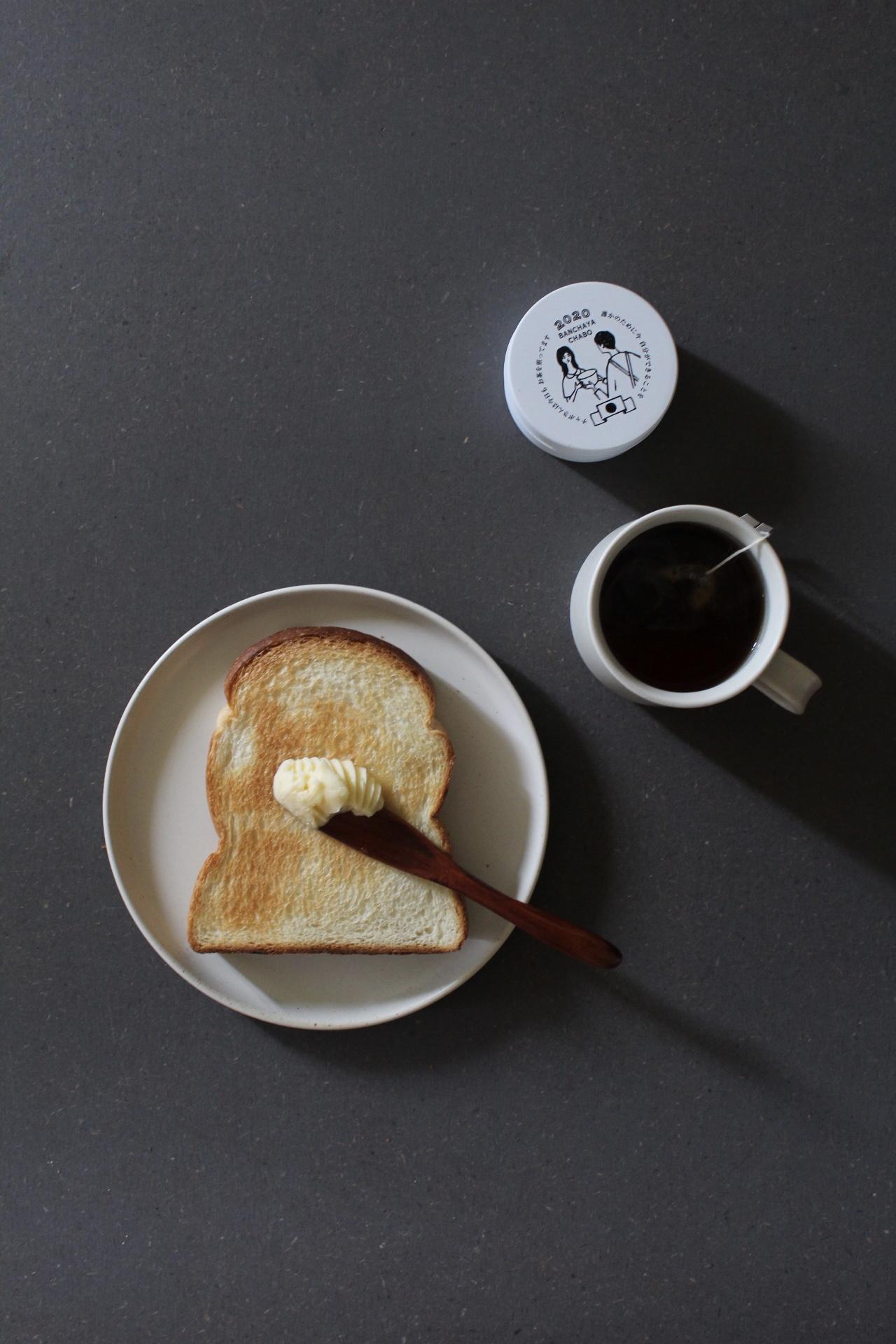 紅茶とトースト