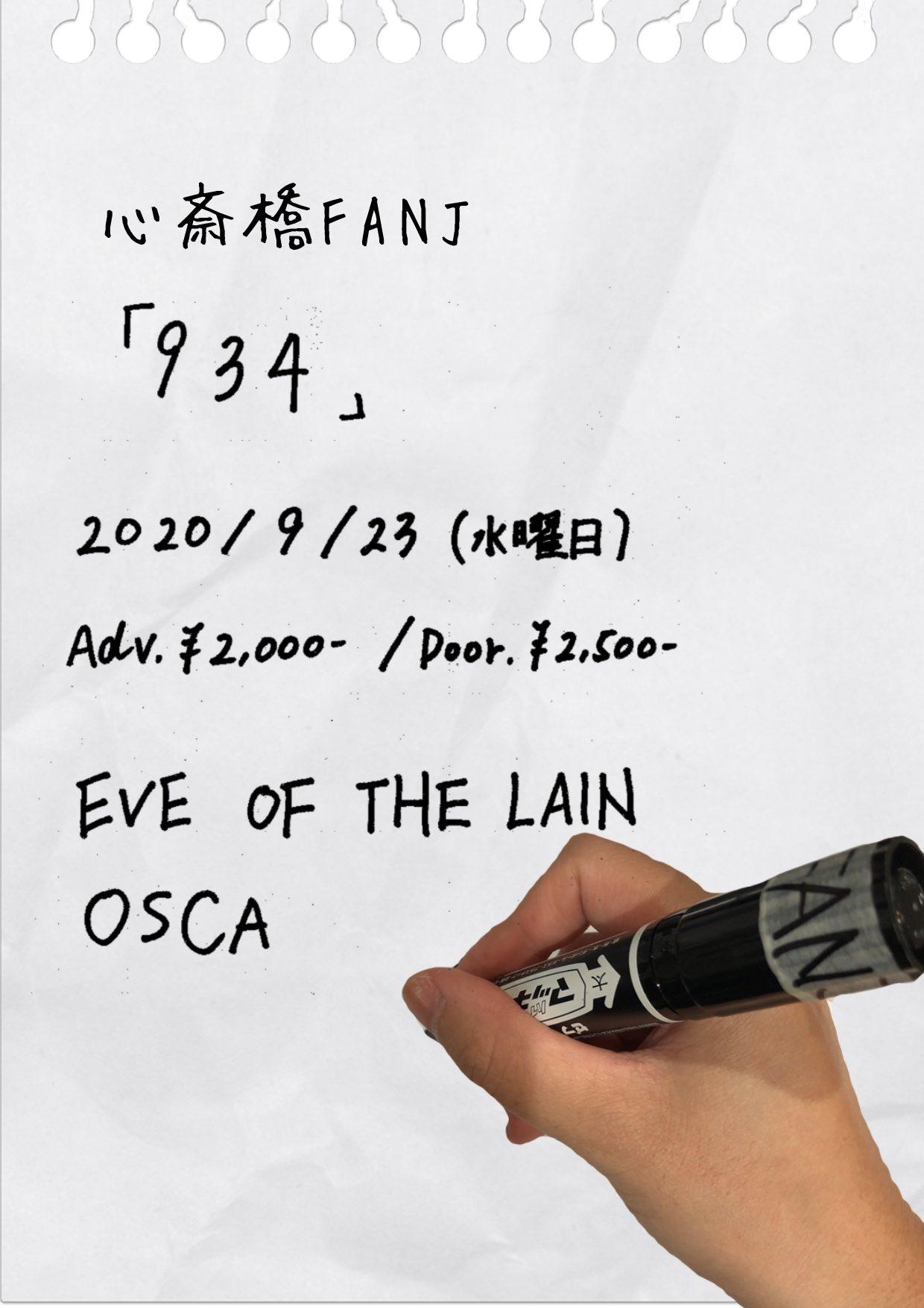 OSCA_ライブ_フライヤー0923