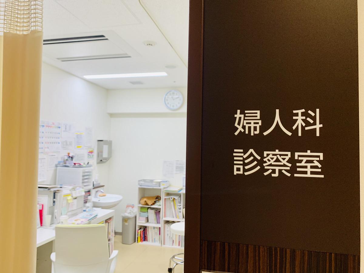 婦人科 診察室